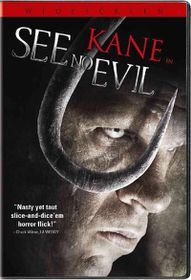 See No Evil - (Region 1 Import DVD)