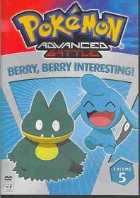 Pokemon Advanced Battle - Vol. 5: Berry, Berry Interesting! - (Region 1 Import DVD)
