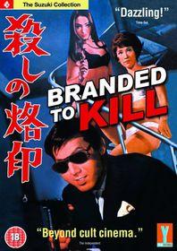 Branded To Kill - (Import DVD)