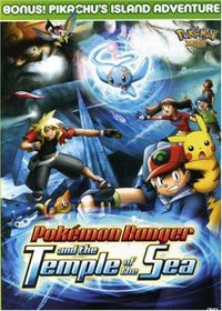Pokemon 9:Pokemon Ranger and the Temple of the Sea - (Region 1 Import DVD)