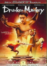 Drunken Monkey - (Region 1 Import DVD)