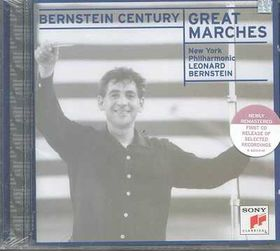 New York Philharmonic Orchestra - Conducts Great Marches (CD)