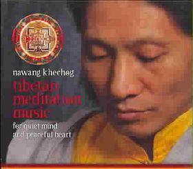 Tibetan Meditation Music - (Import CD)