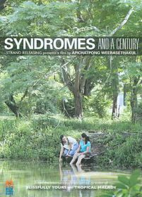 Syndromes and a Century - (Region 1 Import DVD)