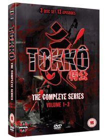 Tokko Complete Box Set - (Import DVD)