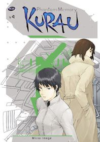 Kurau - Phantom Memory vol.4 - (Import DVD)