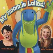 Children - My Naam Is Lollos! (CD)