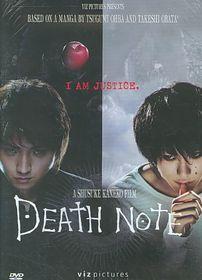 Death Note - (Region 1 Import DVD)