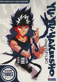 Yu Yu Hakusho Season 3 - (Region 1 Import DVD)