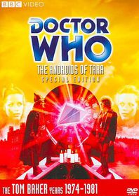 Doctor Who:Androids of Tara Se 101 - (Region 1 Import DVD)