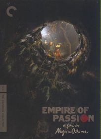 Empire of Passion - (Region 1 Import DVD)