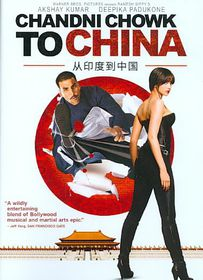 Chandni Chowk to China - (Region 1 Import DVD)