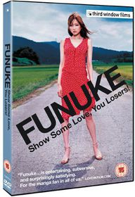 Funuke, Show Me Some Love, You Losers! - (Import DVD)