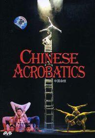 Chinese Acrobatics - (Import DVD)