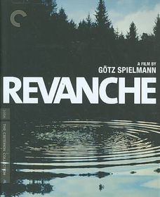 Revanche - (Region A Import Blu-ray Disc)