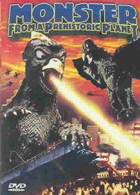 Monster from a Prehistoric Planet - (Region 1 Import DVD)
