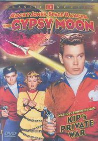 Rocky Jones Space Ranger:Gypsy Moon - (Region 1 Import DVD)