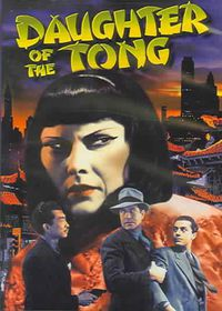 Daughters of the Tong - (Region 1 Import DVD)
