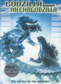 Godzilla Against Mechagodzilla - (Region 1 Import DVD)