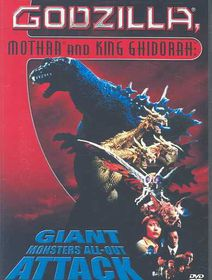 Godzilla, Mothra and King Ghidorah - (Region 1 Import DVD)