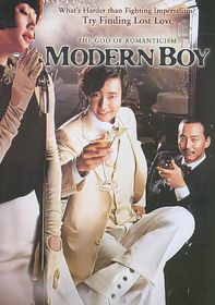 Modern Boy - (Region 1 Import DVD)