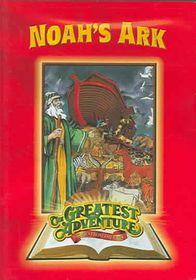 Greatest Adventures of the Bible: Noah's Ark - (Region 1 Import DVD)