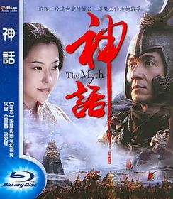 Myth - (Region A Import Blu-ray Disc)