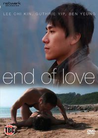 End of Love - (Import DVD)