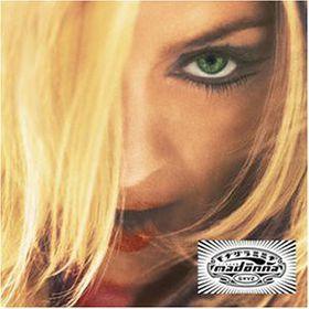Madonna - Ghv2 (CD)