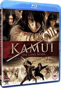 Kamui - The Lone Ninja Blu-ray