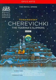 Tchaikovsky / Orch Of Royal Opera House / Diadkova - Cherevichki (The Tsarina's Slippers) (DVD)