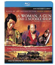 Woman a Gun and a Noodle Shop - (Region A Import Blu-ray Disc)