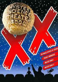 Mystery Science Theater 3000 Vol Xx - (Region 1 Import DVD)
