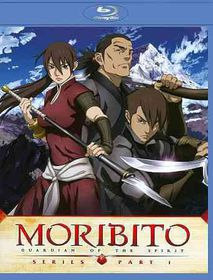 Moribito:Guardian of the Spirit Part1 - (Region A Import Blu-ray Disc)