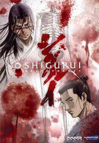 Shigurui:Death Frenzy Complete Series - (Region 1 Import DVD)