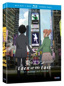 Eden of the East:King of Eden - (Region A Import Blu-ray Disc)