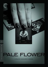 Pale Flower: The Criterion Collection (Region 1 Import DVD)