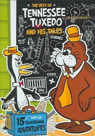 Tennessee Tuxedo: The Best of Tennessee Tuxedo - (Region 1 Import DVD)